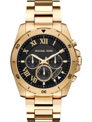 Наручные часы Michael Kors MK8481