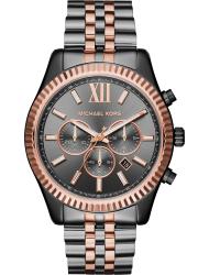 Наручные часы Michael Kors MK8561