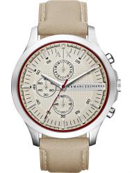 Наручные часы Armani Exchange AX2185