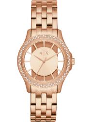 Наручные часы Armani Exchange AX5252