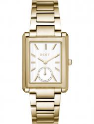 Наручные часы DKNY NY2625