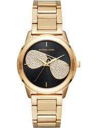 Наручные часы Michael Kors MK3647