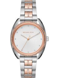 Наручные часы Michael Kors MK3676
