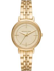 Наручные часы Michael Kors MK3681