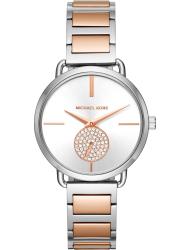 Наручные часы Michael Kors MK3709