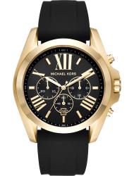 Наручные часы Michael Kors MK8578