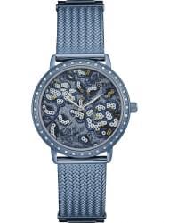 Наручные часы Guess W0822L3