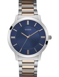 Наручные часы Guess W0990G4