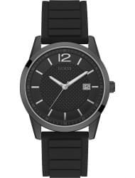 Наручные часы Guess W0991G3