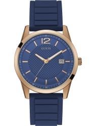 Наручные часы Guess W0991G4