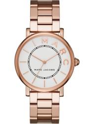 Наручные часы Marc Jacobs MJ3523