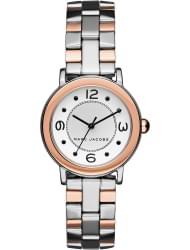 Наручные часы Marc Jacobs MJ3540