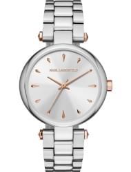 Наручные часы Karl Lagerfeld KL5000