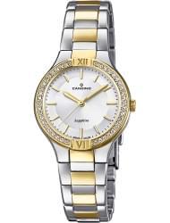 Наручные часы Candino C4627.1