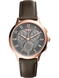 Наручные часы Fossil CH3099
