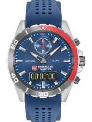 Наручные часы Swiss Military Hanowa 06-4298.3.04.003