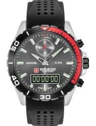 Наручные часы Swiss Military Hanowa 06-4298.3.04.009