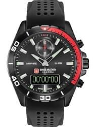 Наручные часы Swiss Military Hanowa 06-4298.3.13.007