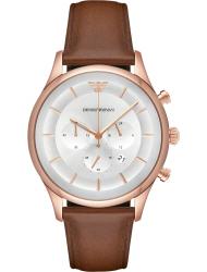Наручные часы Emporio Armani AR11043