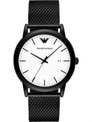 Наручные часы Emporio Armani AR11046