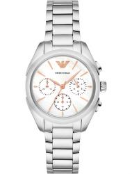Наручные часы Emporio Armani AR11050