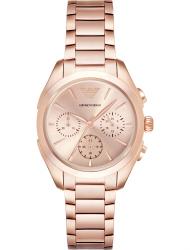 Наручные часы Emporio Armani AR11051