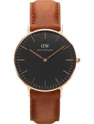 Наручные часы Daniel Wellington DW00100138