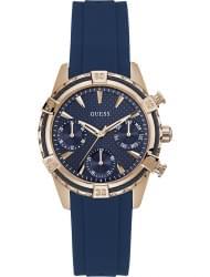 Наручные часы Guess W0562L3