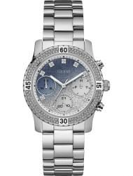 Наручные часы Guess W0774L6