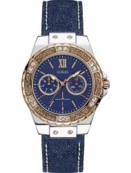 Наручные часы Guess W0775L10