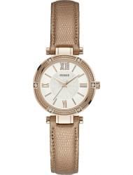 Наручные часы Guess W0838L6