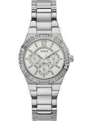 Наручные часы Guess W0845L1