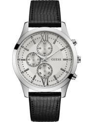 Наручные часы Guess W0876G4