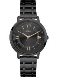 Наручные часы Guess W0933L4
