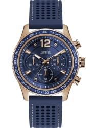 Наручные часы Guess W0971G3