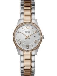 Наручные часы Guess W0985L3