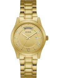 Наручные часы Guess W0994L2