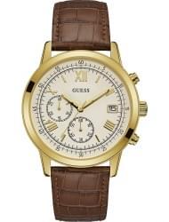 Наручные часы Guess W1000G3