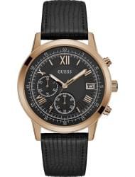 Наручные часы Guess W1000G4