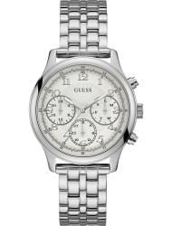 Наручные часы Guess W1018L1