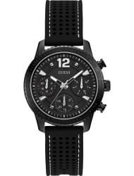 Наручные часы Guess W1025L3