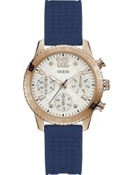 Наручные часы Guess W1025L4