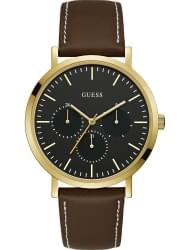 Наручные часы Guess W1044G1