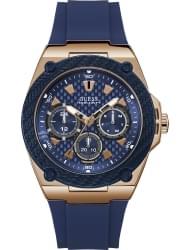 Наручные часы Guess W1049G2