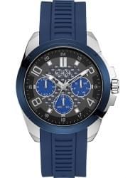 Наручные часы Guess W1050G1