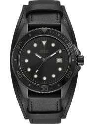 Наручные часы Guess W1051G4