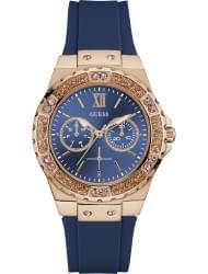 Наручные часы Guess W1053L1