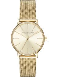 Наручные часы Armani Exchange AX5536