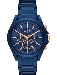 Наручные часы Armani Exchange AX2607
