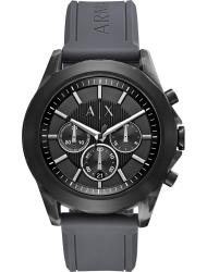 Наручные часы Armani Exchange AX2609